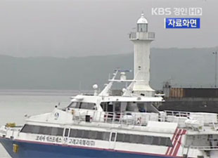 풍랑주의보 전남 4개 항로 뱃길 통제…귀경객 불편