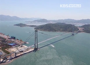 New Suspension Bridge to Link Yeosu and Gwangyang