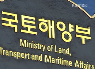 S.Korea Signs Investment MOU with Abu Dhabi Investment Firm