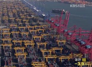 Südkorea erzielt dritten Monat in Folge Leistungsbilanzüberschuss