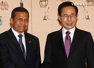S. Korea and Peru Forge Comprehensive Strategic Partnership Ties