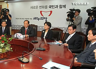 Partido Saenuri evalúa introducir sistema de primarias abiertas