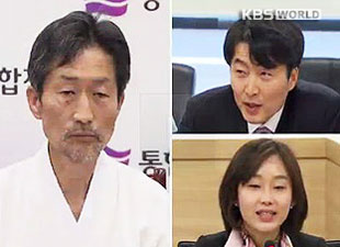 UPP kecam tindakan pihak Partai Saenuri atas pengusiran anggota parlemen terpilih