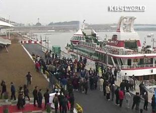 西海と漢江結ぶ運河が開通 陸上運送分担を期待