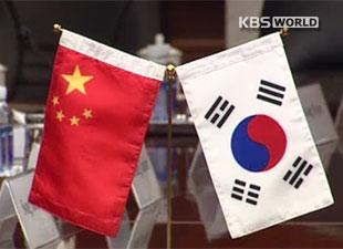 Seúl y Beijing firman memorando de entendimiento comercial