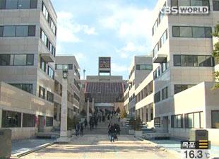 浦項工大5位、ソウル大8位 英誌のアジア大学ランキング