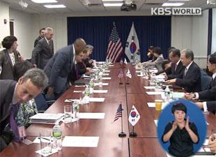 Korsel dan AS akan memulai pembicaraan tentang ketentuan ISD hari Kamis