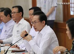 Presiden Lee Myung-bak juga meminta kepada masyarakat untuk meningkatkan kesadaran tentang keselamatan
