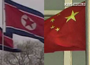 N.Korea, China to Hold Joint Industrial Fair in October