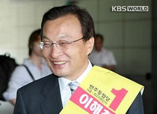 民主統合党の新代表 李海瓚氏を選出