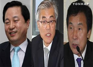 Calon presiden potensial DUP mulai bersaing untuk konvensi