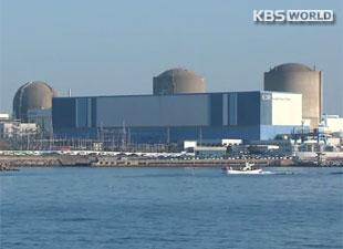La Corée du Sud et l'AIEA examinent les mesures de sécurité nucléaire