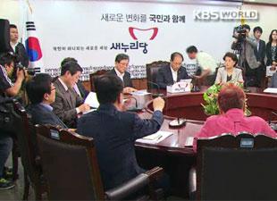 Discrepancias en Saenuri sobre normas de primarias presidenciales