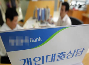 S.Korea's Household Debt-to-GDP Ratio Higher than OECD Average