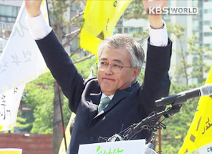 文在寅氏 大統領選挙への出馬表明