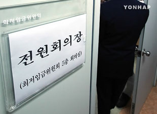 明年度最低工资为每小时4860韩元