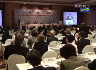 KBS to Host 49th ABU General Assembly