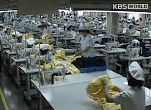 S. Korean Scholars Call for Inter-Korean Cooperation on Statistics