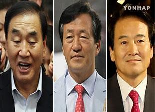候補者ほぼ固まる 与野党の党内選挙