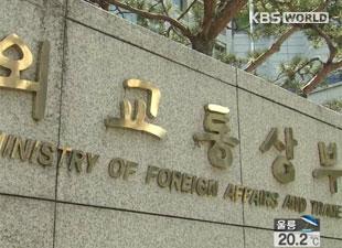 Embajadas exploran medidas de exención de aislamiento a vacunados