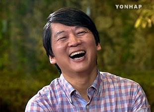 L'apparition télévisée d'Ahn Cheol-soo provoque des réactions dans la classe politique