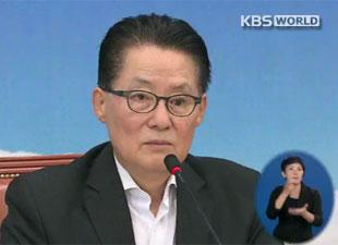 朴智元院内代表の逮捕同意案 国会に提出