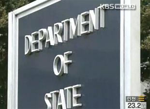 США сохранили КНДР в списке стран, не в полной мере сотрудничающих в борьбе с терроризмом