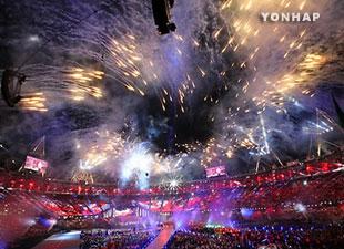 Leiter des südkoreanischen Olympia-Teams zufrieden mit Leistungen
