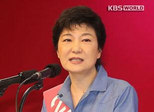 朴槿恵氏 与党の大統領候補者に決定