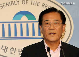 民主統合党の朴晙瑩氏 候補辞退