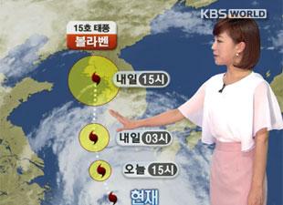 台風15号韓半島に接近 ソウルなどで休校措置