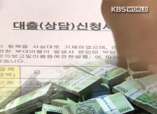 Corea presenta el menor riesgo de bancarrota en trece años
