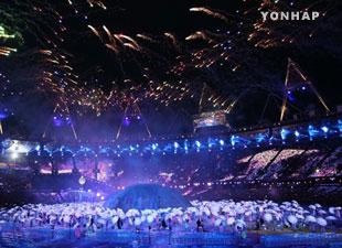 런던 장애인 올림픽 30일 개막