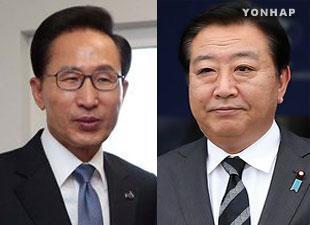 韓日首脳 ASEAN会議で会談か