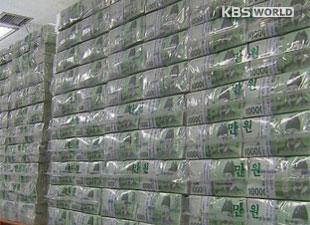 韓国の政府債務 10年間で2.1倍増加に