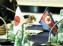 'N. Korea, Japan Hold Secret Meeting on Abduction Issue'
