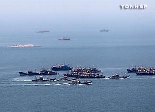 韩中开始进行明年度捕捞配额等渔业协商