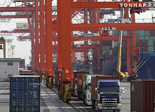 S. Korea's Trade Deficit with Japan Falls to 16-Year Low in 2019