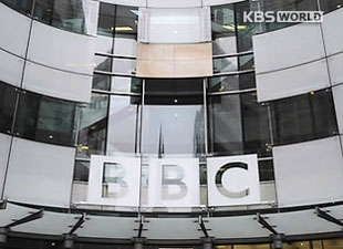 BBC to Launch Korean News Service to N. Korea This Fall