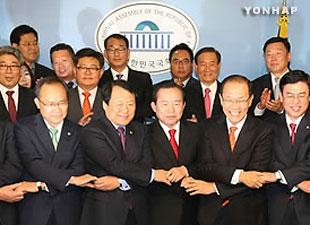 セヌリ党と先進統一党 合併を公式宣言