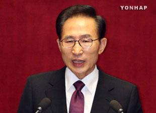 Ex-Präsident kritisiert Moons Reformen als politische Vergeltung