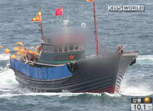 S. Korea Launches Seasonal Crackdown on Illegal Chinese Fishing