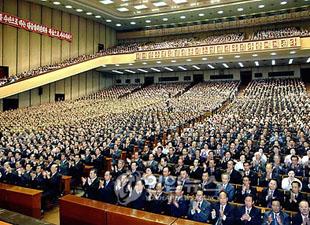 На этой неделе в Пхеньяне пройдёт Пленум ЦК ТПК