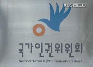 Pedirán a la ONU indagar sobre los surcoreanos detenidos en el Norte