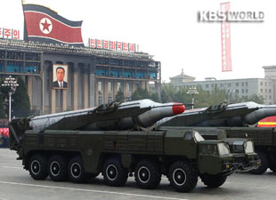 N. Korea Warns of Stern Punishment