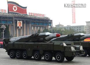 N. Korea Warns of Stern Punishment