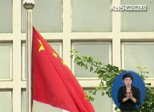 Chinese Media Critical of N. Korea