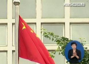 Chinese Media Critical of N. Korea
