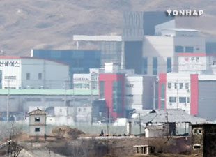 Pyongyang menace de fermer définitivement le parc industriel de Gaeseong