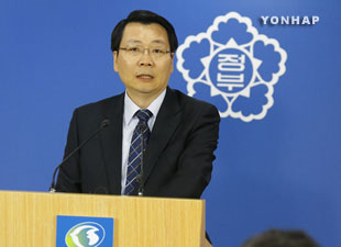 Unification Ministry Hopes for Pyongyang's Invitation for Dialogue